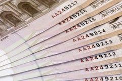 Macau dollar (patacas) Royalty Free Stock Image