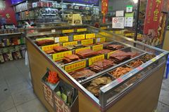 Macau dry meat food stores. Street view Royalty Free Stock Photography