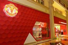Macau: Experiencia de Manchester United Imágenes de archivo libres de regalías