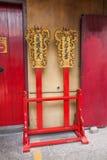 Macau famous historical building Matsu Shuipai Stock Image