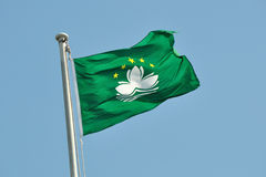 Macau Flag Stock Photography