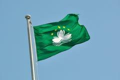 Macau Flag. The flag of Macau, with blue sky background Stock Photography