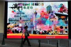 Macau Historic Center Stock Photography