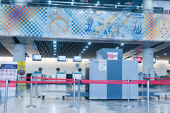Macau International Airport Royalty Free Stock Photo