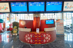 Macau International Airport Royalty Free Stock Photo