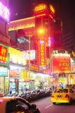 Macao street Stock Photography