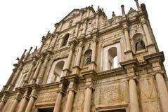 macau katedralny święty Paul Obraz Royalty Free