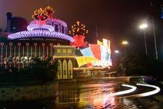 Macau landmark - Hotel Lisboa Stock Image