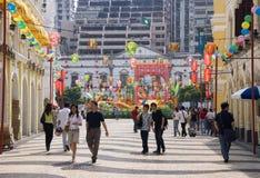 Macau - Largo de Senado Royalty Free Stock Image