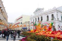 Macau : Leal Senado Square royalty free stock images