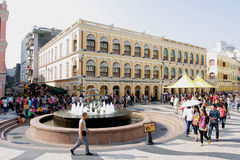 Macau : Leal Senado Square Royalty Free Stock Photo
