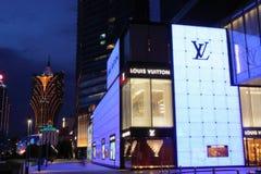 Macau : Louis Vuitton royalty free stock photography