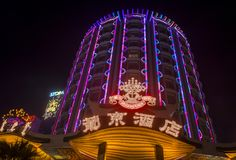 Macau Casino Lisboa. MACAU - MARCH 07 : The exterior of Lisboa hotel and casino on March 07 , 2018 in Macau . The hotel opened on 1970 and it`s have a total of 2 Stock Photo