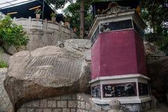 Macau Matsu Hongin Court de construção histórica famosa fotos de stock