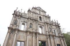 Macau Paul katedra Zdjęcie Stock