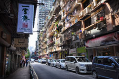 Macau, People`s Republic of China - October 20, 2012: Street view of Macao city Stock Images