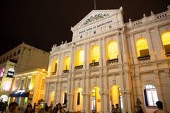 Macau, porcelana imagem de stock royalty free