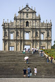 Macau - Ruins of Sao Paulo Cathedral Stock Photo