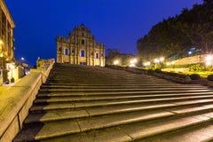 Macau Ruins of St. Paul`s Stock Photos