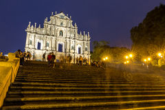 Macau Ruins of St. Paul`s Royalty Free Stock Photo