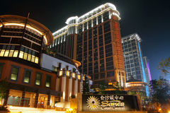 Macau : Sands Contai Central Stock Image
