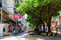 Macau Shopping Street Royalty Free Stock Images