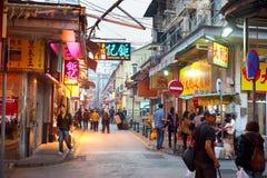 Macau-Straße Lizenzfreies Stockbild