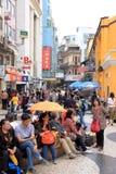 Macau Streets Stock Image
