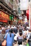 Macau Streets Stock Photo