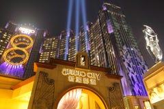 Macau : Studio City Stock Photo