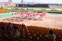 Macau : Taipa Racecourse Stock Image