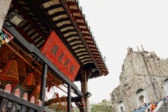Macau temple Royalty Free Stock Photos