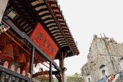 Macau temple Royalty Free Stock Photos