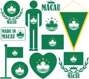 Macau Royalty Free Stock Photo
