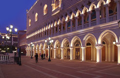 Macau Venetian casino Doge`s Palace copy resort by evening, Macau S.A.R. Stock Photos