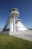 Macau-Wissenschaftsmitte und Museumsansicht Stockbild