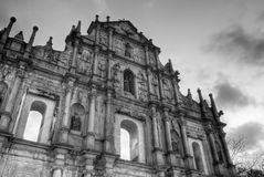 Macau world heritage Royalty Free Stock Photo