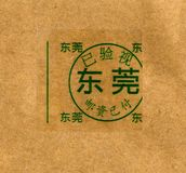macchina affrancatrice della Cina Fotografia Stock Libera da Diritti