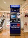 Macchina in Aqua City, un centro commerciale di scambio di soldi in Odaiba immagine stock libera da diritti