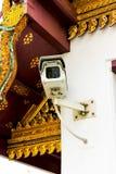 Macchina fotografica del CCTV fotografia stock libera da diritti