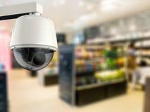 macchina fotografica della videocamera di sicurezza o del cctv della rappresentazione 3d Fotografia Stock Libera da Diritti