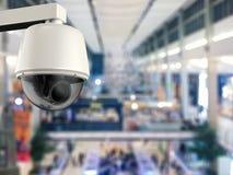 macchina fotografica della videocamera di sicurezza o del cctv della rappresentazione 3d Fotografie Stock