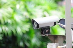 Macchine fotografiche del Cctv Immagine Stock Libera da Diritti