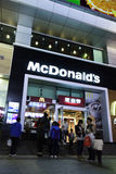 MacDonald at night outlet in Dalian Stock Photo