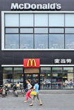 MacDonald outlet in Beijing city center, China Royalty Free Stock Photos