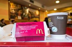 MacDonalds Royalty Free Stock Photography