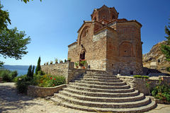 Macedonia, ex Yugoslav republic. South Europe. Old Orthodox church Royalty Free Stock Image