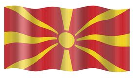Macedonia Flag Stock Photos