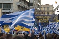 Macedonia Greece imienia spora demonstracja Obrazy Royalty Free