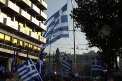 Macedonia Greece imienia spora demonstracja Fotografia Stock
